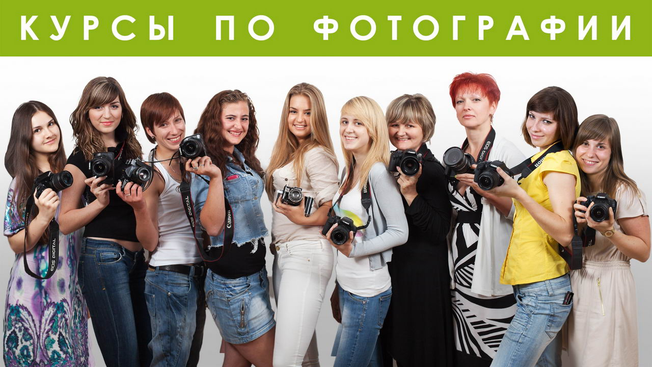 students-24