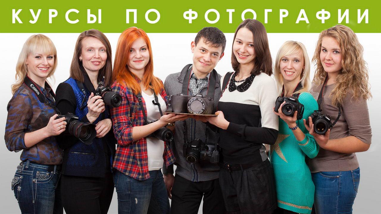 students-44