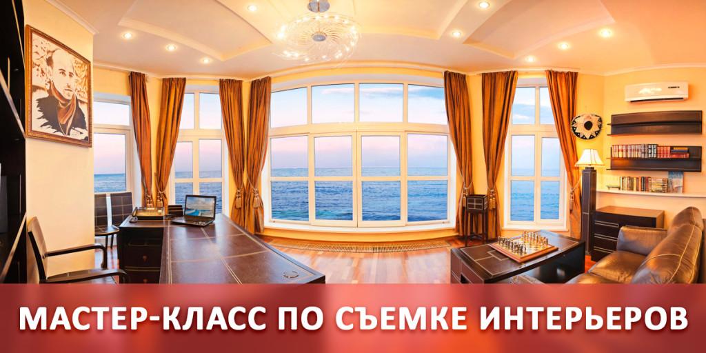 mk_interiors
